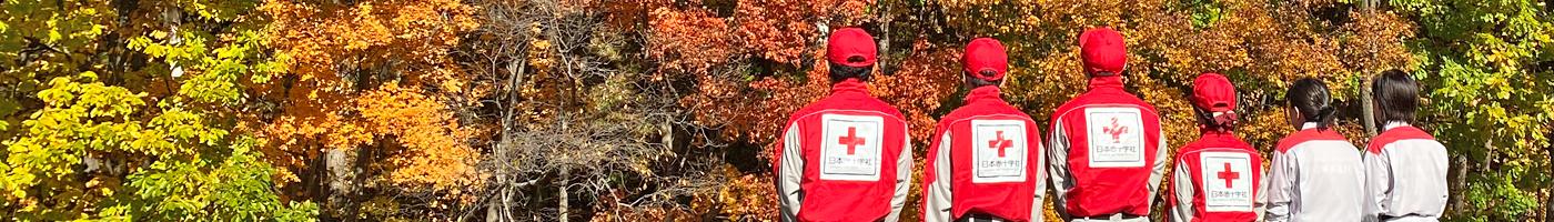 【職員募集】置戸赤十字病院
