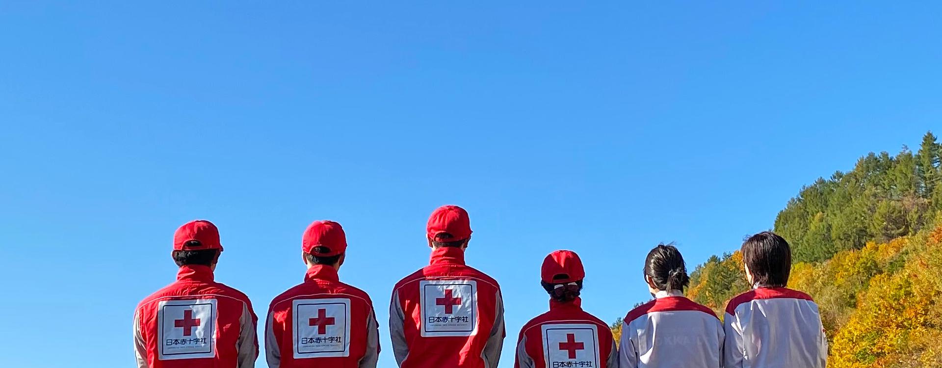 置戸赤十字病院